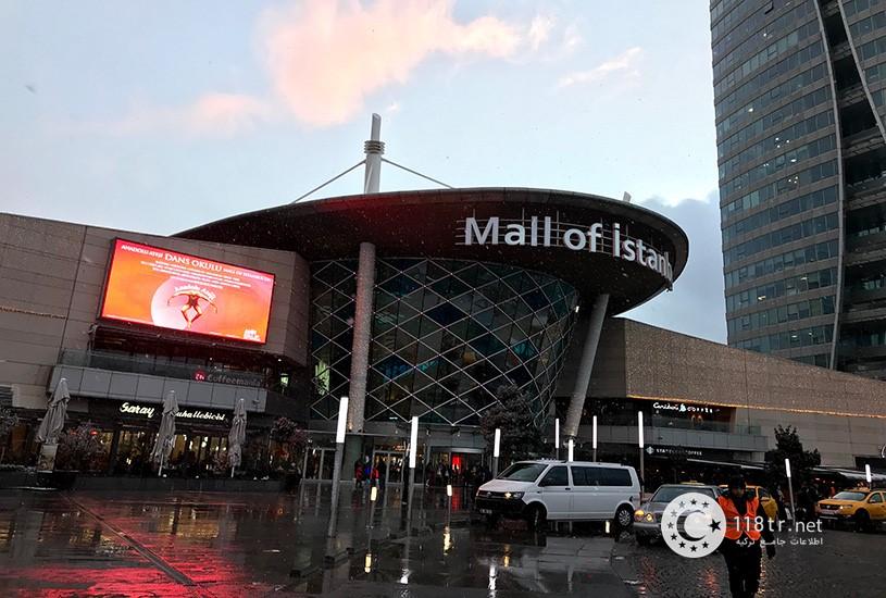 استانبول مال، مرکز خرید مدرن و بزرگ در ترکیه 1
