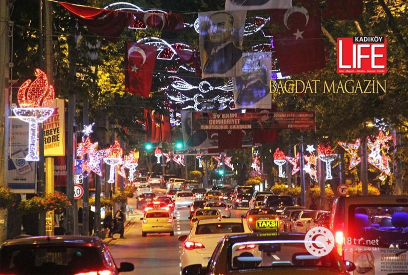 منطقه کادیکوی استانبول 2