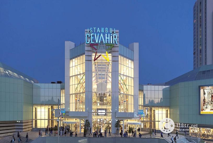 مرکز خرید جواهر استانبول 3