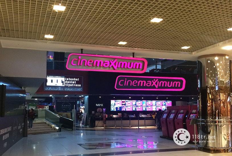 مرکز خرید جواهر استانبول 2