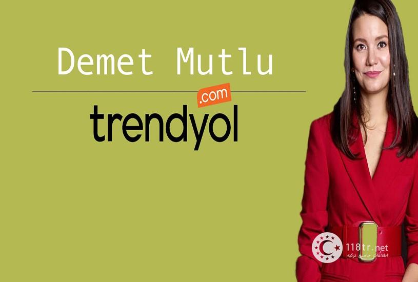 سایت ترندیول ترکیه