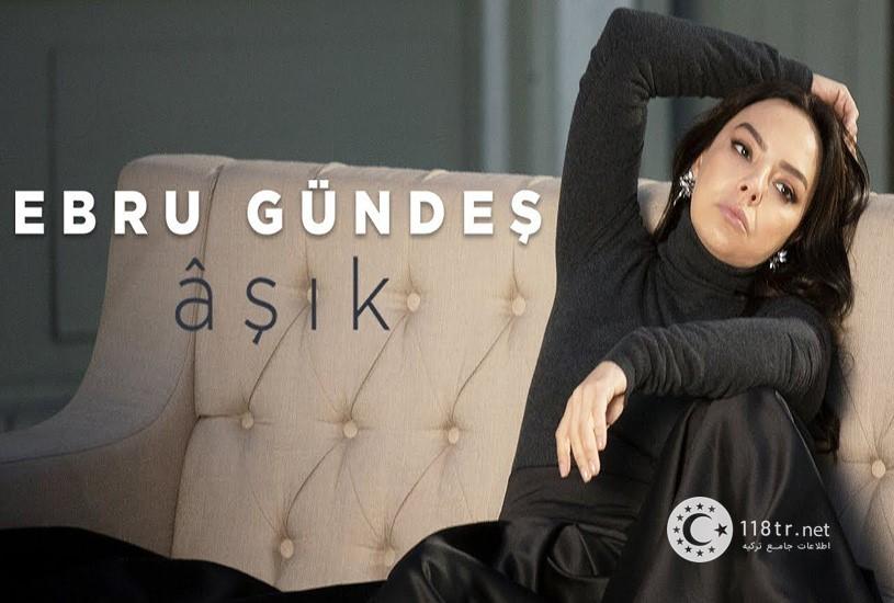 بیوگرافی ابرو گوندش خواننده محبوب ترکیه 2
