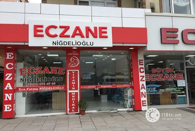 هزینه های پزشکی در ترکیه 4