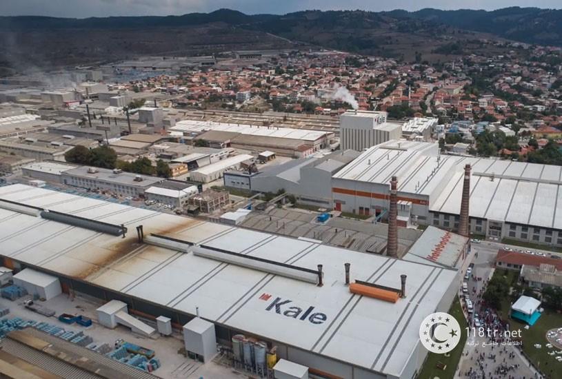 شرکت کاله ترکیه غول صنعت 3