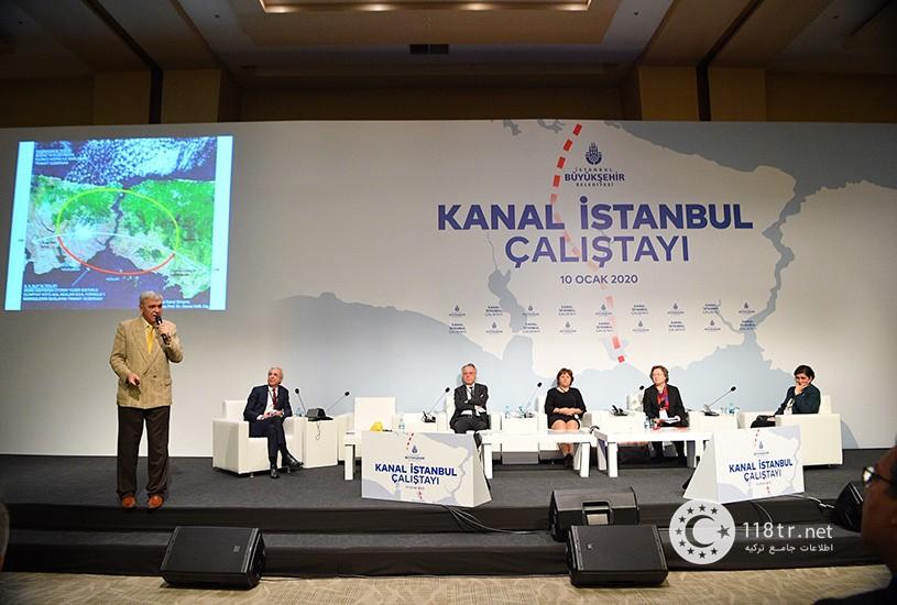 کانال استانبول؛ پروژه عظیم و گران در تاریخ ترکیه 11