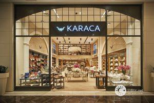 لوازم خانه و آشپزخانه کاراجا (KARACA)