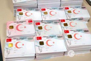 کارت کیملیک ترکیه