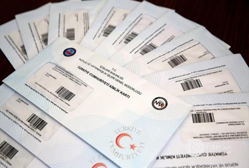 کارت اقامت ترکیه یا کیملیک کارت