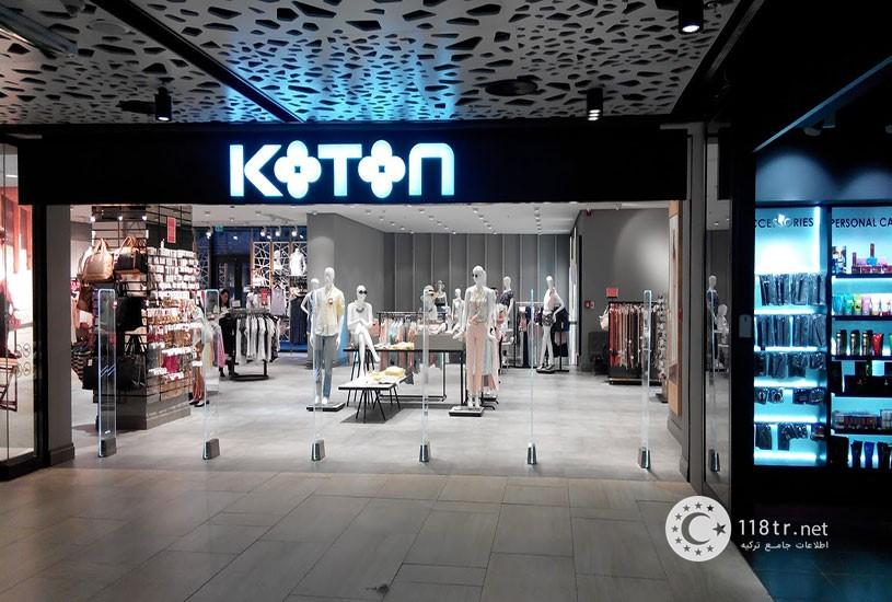 مرکز خرید جواهر استانبول 5