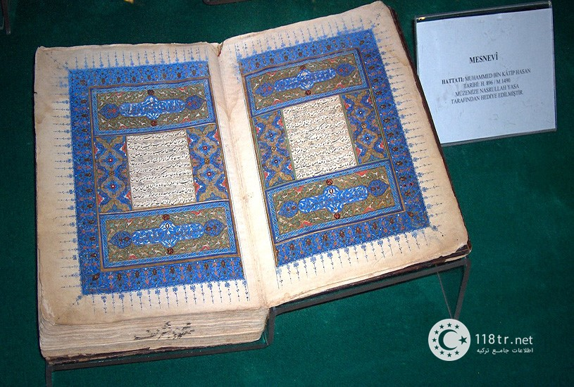 موزه و مزار مولانا در قونیه 2