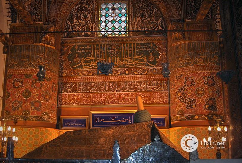 موزه و مزار مولانا در قونیه 8