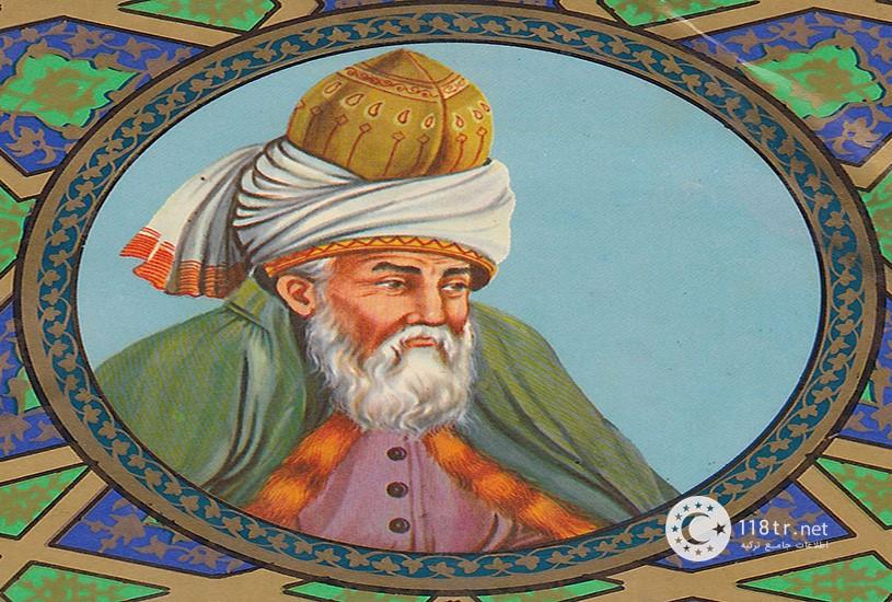 موزه و مزار مولانا در قونیه