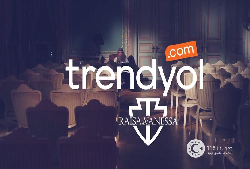 سایت ترندیول ترکیه 6