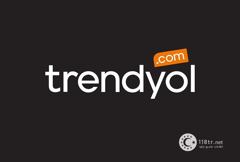 سایت ترندیول ترکیه 1