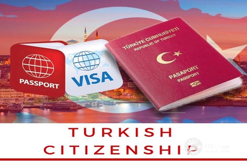 مزایای پاسپورت ترکیه