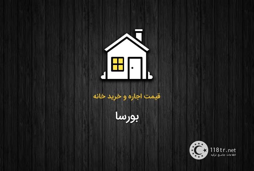 House Fees 3