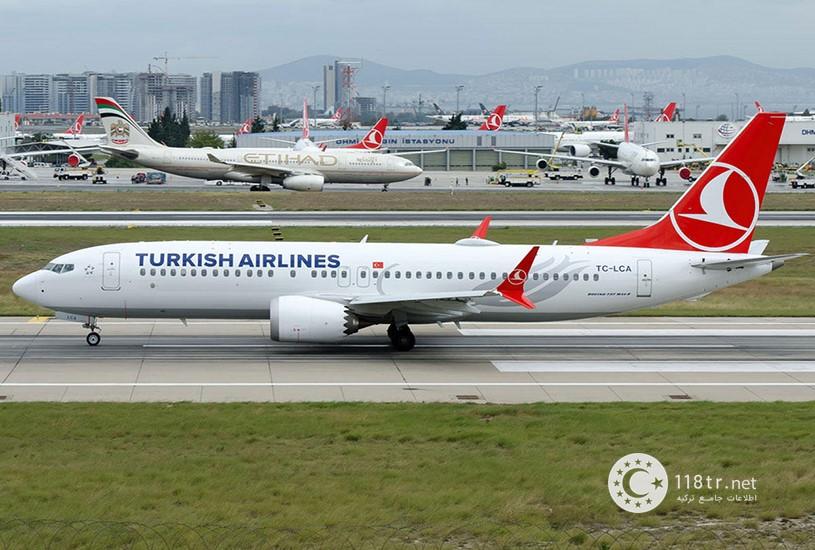 ترکیش ایرلاین، قدرت سخت ترکیه 10