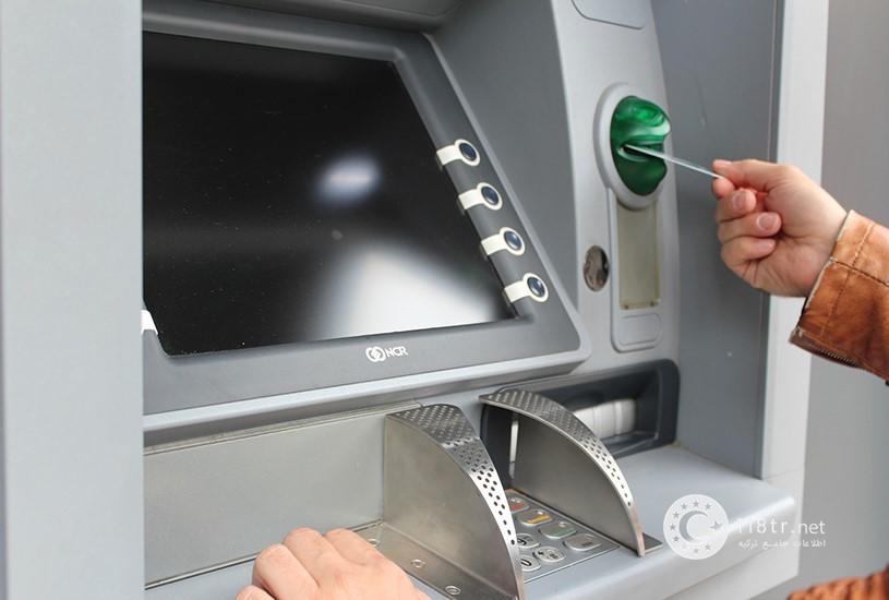 افتتاح حساب بانکی در ترکیه برای ایرانیان 2