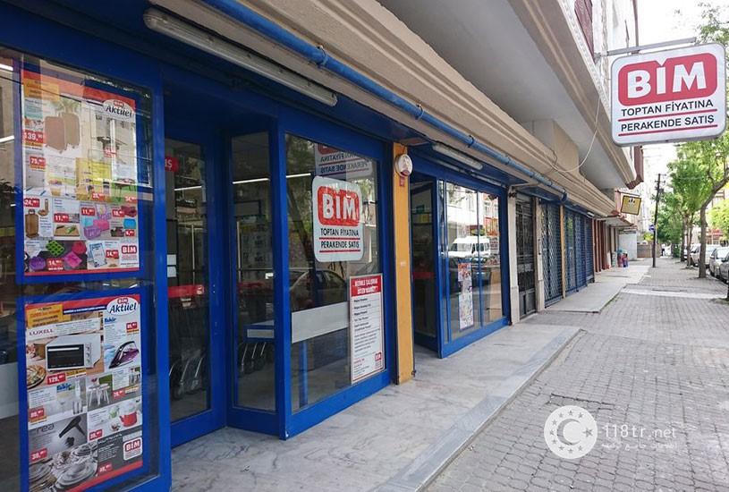 فروشگاه های بیم ترکیه 5