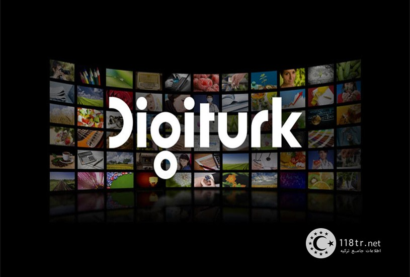 هزینه قبوض در ترکیه 8