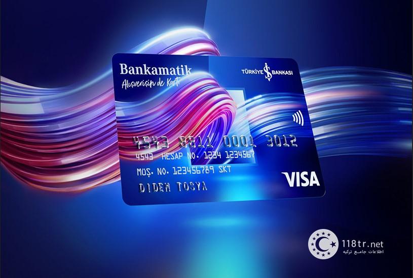 افتتاح حساب بانکی در ترکیه برای ایرانیان 5