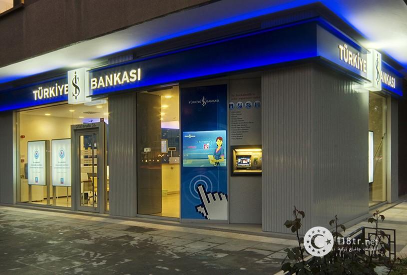 افتتاح حساب بانکی در ترکیه برای ایرانیان 7