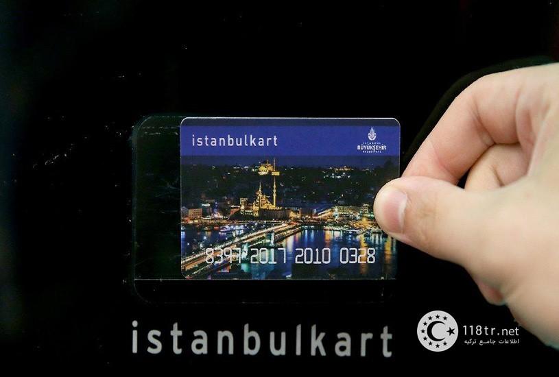 آکبیل یا استانبول کارت چیست؟ 6