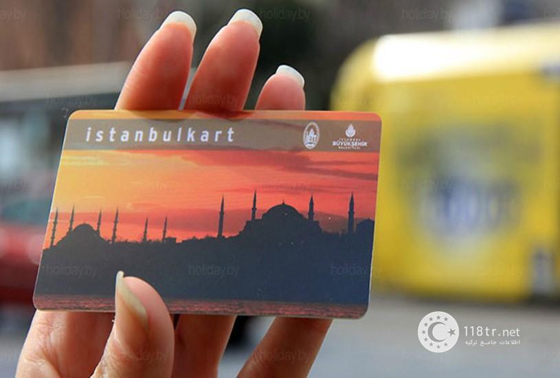 آکبیل یا استانبول کارت چیست؟ 4