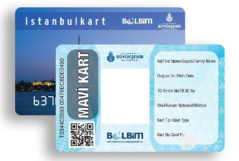 آکبیل یا استانبول کارت چیست؟ 2