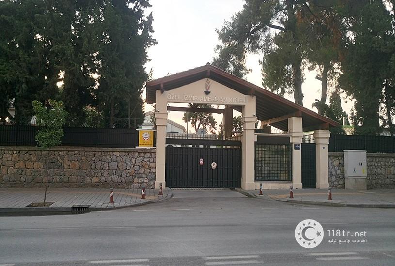 همه چیز در مورد مدارس ترکیه 13