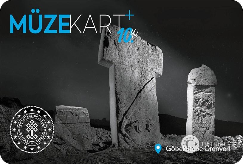 موزه هنرهای مدرن استانبول (استانبول مدرن) 12