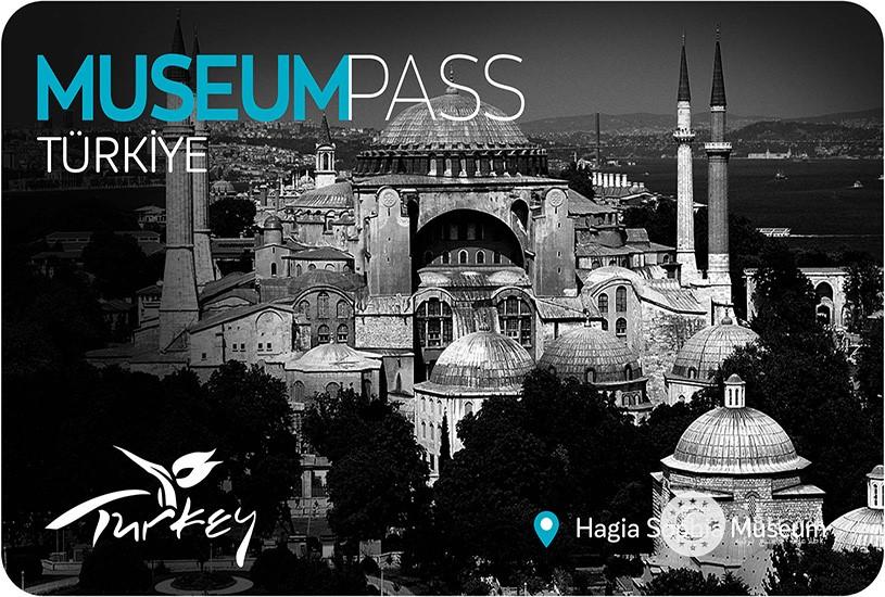 کارت موزه استانبول 3