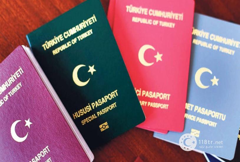 راندوو ترکیه چیست؟ 2