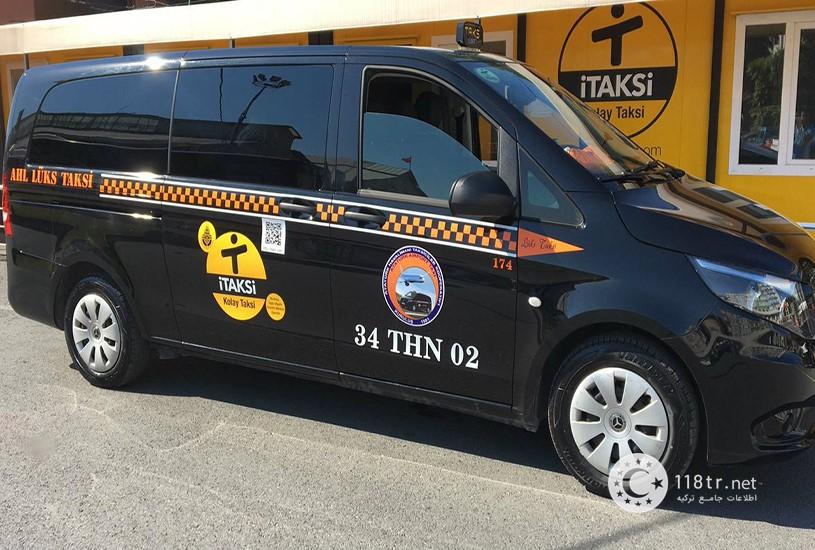 هزینه حمل و نقل در ترکیه 7