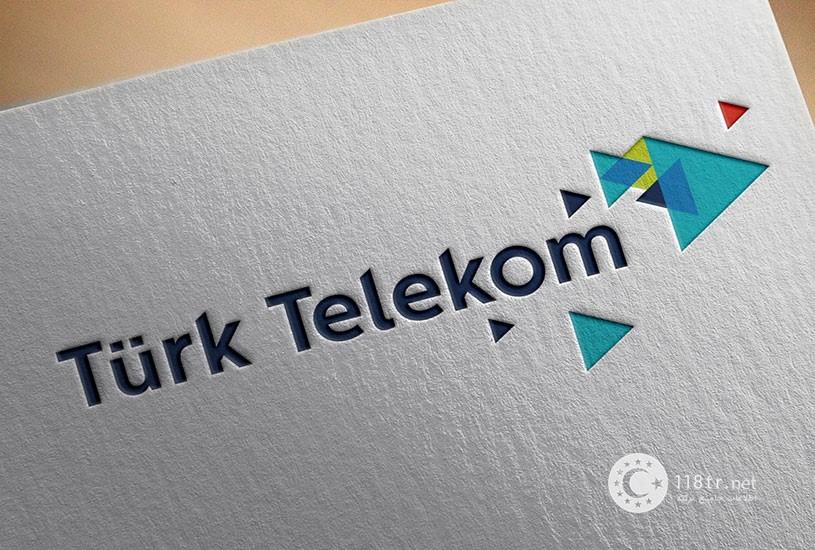 هزینه خرید اینترنت در ترکیه 5