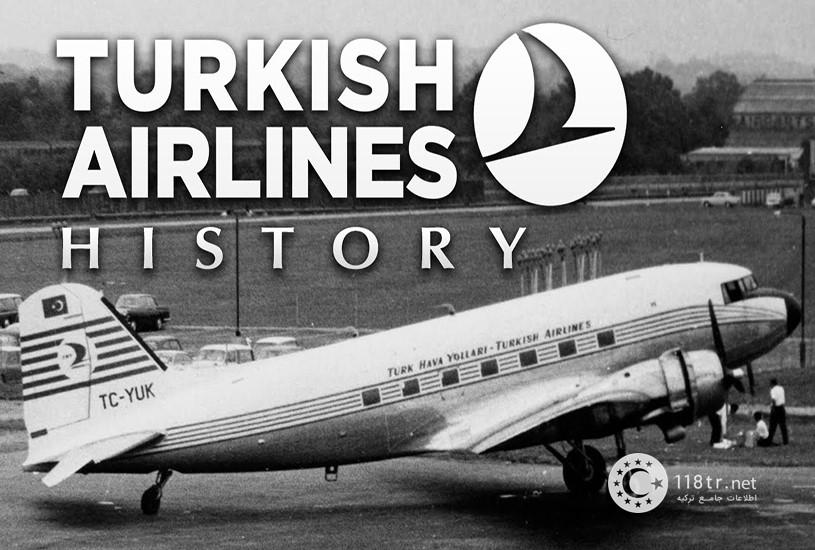 ترکیش ایرلاین، قدرت سخت ترکیه 3