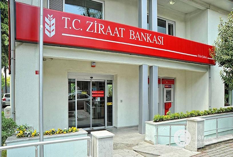 افتتاح حساب بانکی در ترکیه برای ایرانیان 4