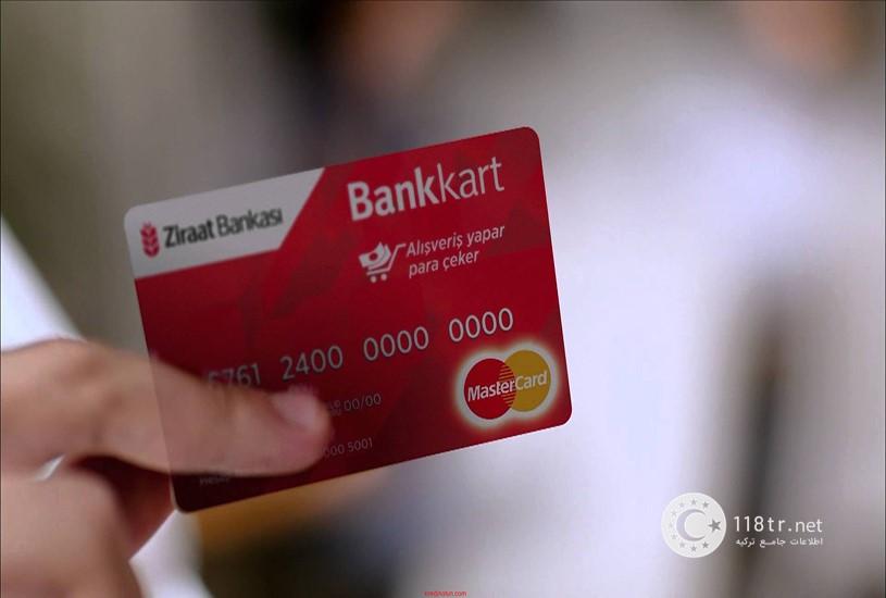 افتتاح حساب بانکی در ترکیه برای ایرانیان 9
