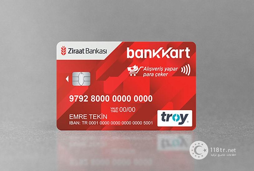 افتتاح حساب بانکی در ترکیه برای ایرانیان 8