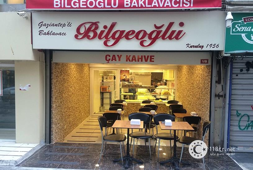 بهترین باقلوای استانبول 4