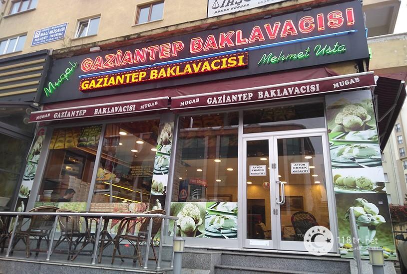 بهترین باقلوای استانبول 3