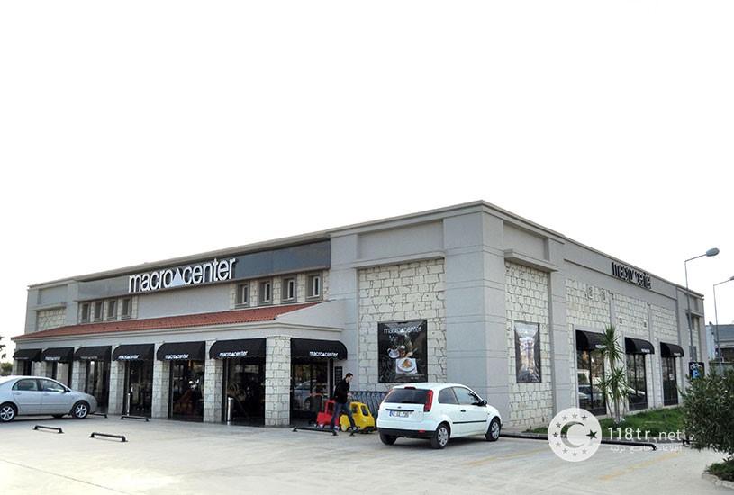 فروشگاه زنجیره ای میگروس 7