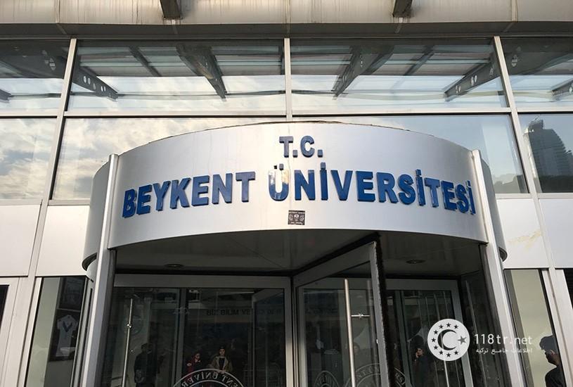 دانشگاه های استانبول و شهریه آن ها 37