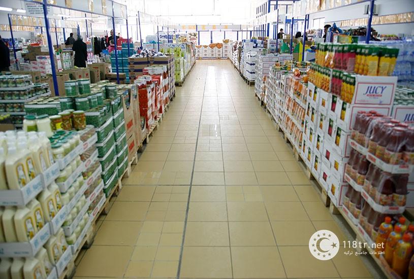 فروشگاه های بیم ترکیه 3