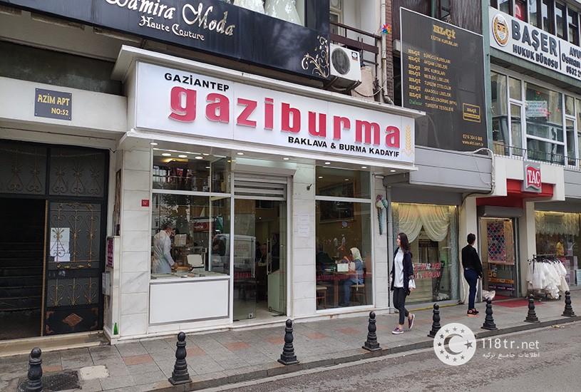 بهترین باقلوای استانبول 9