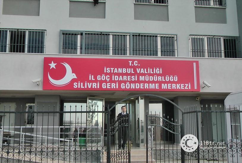 اداره مهاجرت استانبول