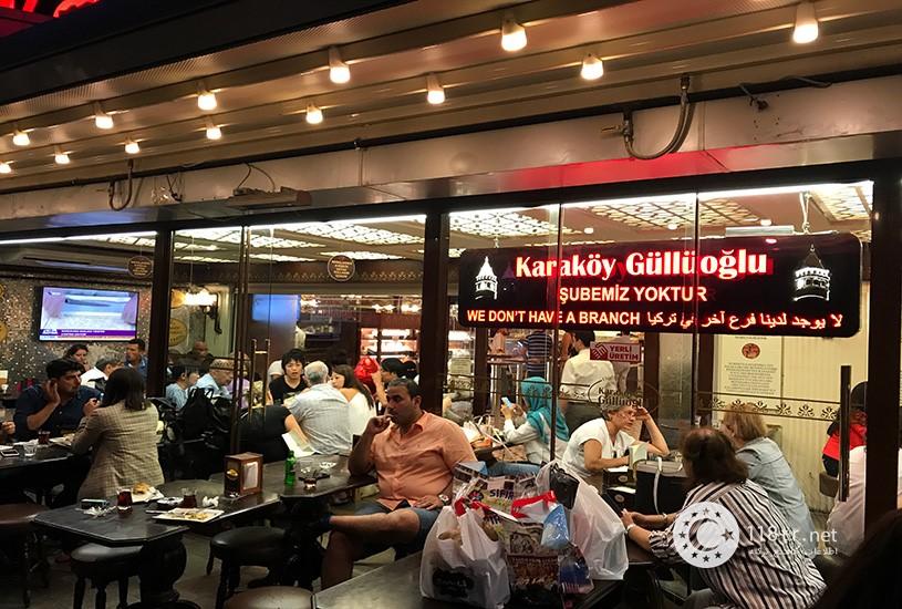 بهترین باقلوای استانبول 8