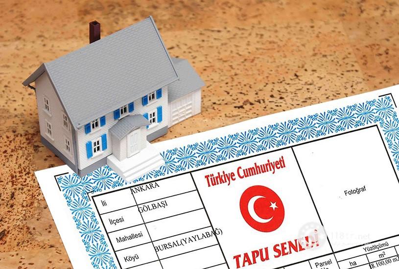 سندهای ملکی آبی و سرخ در ترکیه