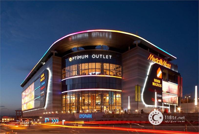 مراکز خرید ارزان استانبول 3