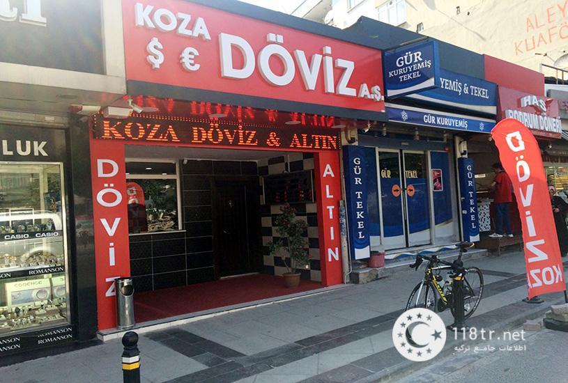 صرافی های استانبول